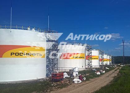 АКЗ Резервуаров хранения нефти и нефтепродуктов -- 10 ед.