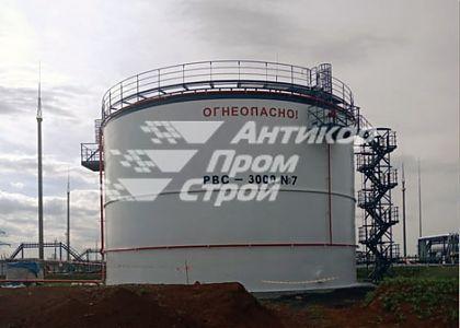 АКЗ Резервуара хранения нефти и нефтепродуктов.  Работы выполнены в зимний период